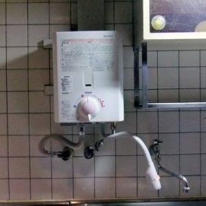 神奈川県横浜市神奈川区H様 YR545 ハーマン製元止式小型湯沸器の取替交換工事