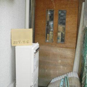 兵庫県伊丹市Y様 GQ-C2432WX ノーリツ製エコジョーズ・ガス給湯器の取替交換工事