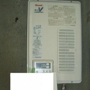 大阪府大阪市S様 RUX-V1611SWFA リンナイ製ガスふろ給湯器の取替交換工事