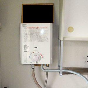大阪府寝屋川市K様 GQ-510MW ノーリツ製元止式小型湯沸器の新規取付工事
