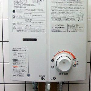 大阪府豊中市H様 RUS-V51WT(WH) リンナイ製元止式小型湯沸器の取替交換工事