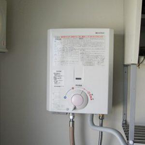 大阪府寝屋川市F様 YR545 ハーマン製元止式小型湯沸器の新規取付工事