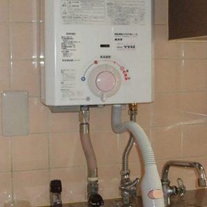 兵庫県尼崎市K様 YR545 ハーマン製元止式小型湯沸器の新規取付工事