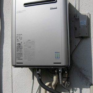 大阪府枚方市A様 RUF-E2401AW リンナイ製エコジョーズ・ガスふろ給湯器の取替交換工事