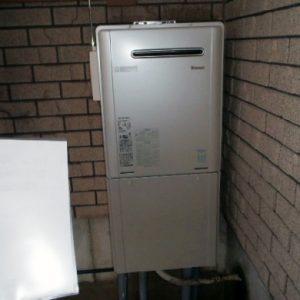 愛知県瀬戸市I様 RUF-E2401SAW(A) リンナイ製エコジョーズ・ふろ給湯器の取替交換工事