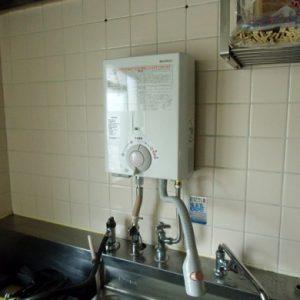 大阪府大阪市都島区O様 YR545 ハーマン製元止式小型湯沸器の新規取付工事