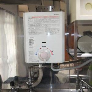 東京都江東区K様 YR545 ハーマン製元止式小型湯沸器の新規取付工事
