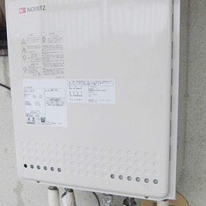 大阪府大阪市鶴見区A様 GT-1650SAWX BL ノーリツ製ガスふろ給湯器の取替交換工事