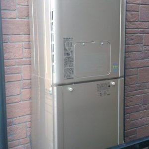 大阪府堺市S様 RVD-E2401AW2-1 リンナイ製エコジョーズ・ガス給湯暖房機の取替交換工事