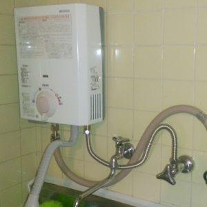 大阪府茨木市Y様 YR545 ハーマン製元止式小型湯沸器の新規取付工事