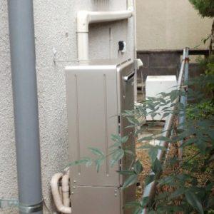 大阪府高槻市S様 RVD-E2401AW2-1 リンナイ製エコジョーズ・ガス給湯暖房機の取替交換工事
