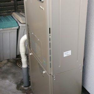 兵庫県加古川市A様 RVD-E2401AW2-1(A) リンナイ製エコジョーズ・ガス給湯暖房機の取替交換工事