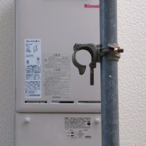 大阪府枚方市D様 RUX-A1610W-E リンナイ製ガス給湯器の取替交換工事