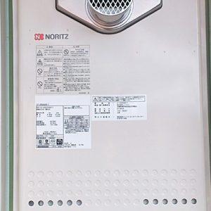 兵庫県尼崎市N様 GT-2450AWX-T BL ノーリツ製ガスふろ給湯器(PS扉内型)の取替交換工事