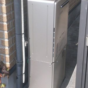 大阪府豊中市Y様 RVD-E2401SAW2-1 リンナイ製エコジョーズ・ガス給湯暖房機の取替交換工事