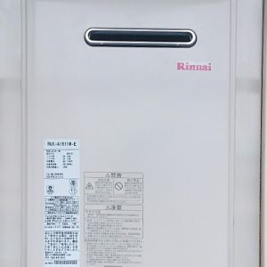 大阪府八尾市N様 RUX-A1611W-E リンナイ製ガス給湯器の取替交換工事