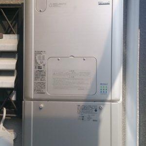 東京都府中市O様 RVD-E2401AW2-1 リンナイ製ガス給湯暖房機の取替交換工事