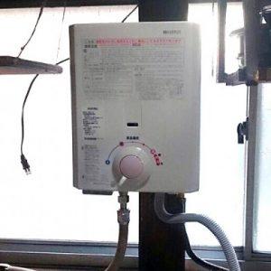 東京都荒川区N様 YR545 ハーマン製元止式小型湯沸器の取替交換工事