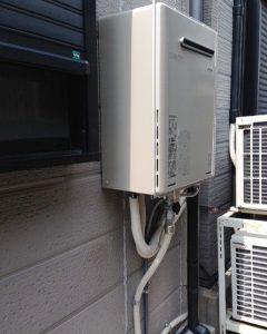 大阪府門真市T様 RUF-E2401SAW(A) リンナイ製エコジョーズ・ガスふろ給湯器の取替交換工事