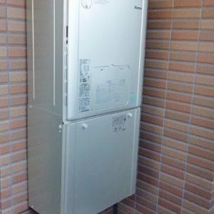 東京都府中市O様 RVD-E2401AW2-1 リンナイ製エコジョーズ・ガス給湯暖房機への取替交換工事