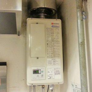 東京都中央区N様 GQ-C2422WZD-FH ノーリツ製エコジョーズ・業務用ガス給湯器への取替交換工事