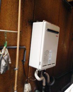 大阪府寝屋川市I様 RUX-A2400W-E リンナイ製ガス給湯器への取替交換工事
