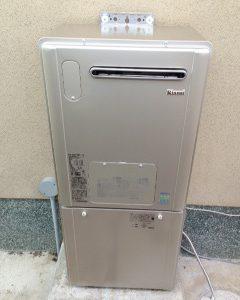 京都府宇治市O様 RVD-E2401AW2-1(A) リンナイ製エコジョーズ・ガス給湯暖房機への取替交換工事