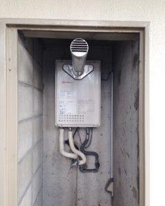 大阪府大阪市西区K様 GQ-2037WS-C ノーリツ製ガス給湯器(PS設置)への取替交換工事