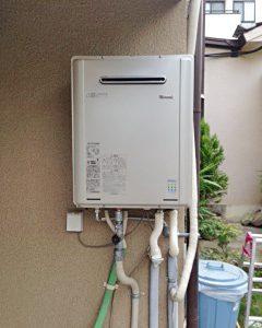 大阪府高槻市K様 RUF-E2405SAW リンナイ製エコジョーズ・ガスふろ給湯器への取替交換工事