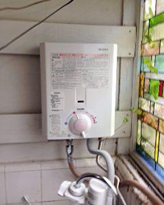 大阪府茨木市M様 YR545 ハーマン製元止式小型湯沸器への取替交換工事