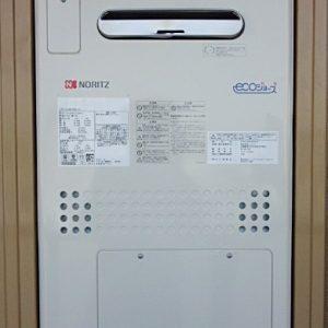 東京都大田区S様 GTH-C2447AW3H BL ノーリツ製エコジョーズ・ガス温水暖房付ふろ給湯器への取替交換工事