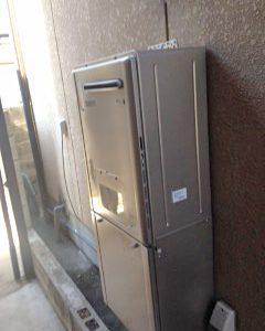 京都府京田辺市T様 RVD-E2401AW2-1(A) リンナイ製エコジョーズ・ガス給湯暖房機への取替交換工事