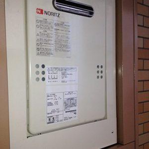 東京都渋谷区M様 GQ-1639WS ノーリツ製ガス給湯器への取替交換工事