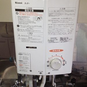 東京都新宿区O様 RUS-V51YT(WH) リンナイ製元止式小型湯沸器の新規取付工事