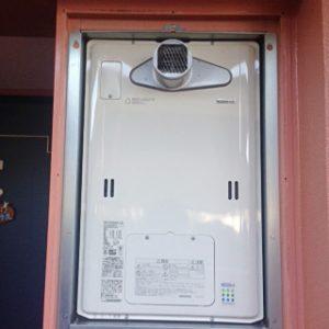 大阪府堺市I様 RUFH-TE2403AT2-3(A) リンナイ製ガス給湯暖房機への取替交換工事