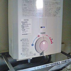 神奈川県川崎市F様 GQ-520MW ノーリツ製元止式小型湯沸器への新規取付工事