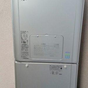大阪府東大阪市O様 RVD-E2401AW2-1(A) リンナイ製エコジョーズ・ガス給湯暖房機への取替交換工事