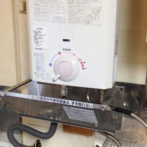 東京都大田区K様 GQ-520MW ノーリツ製元止式小型湯沸器への取替交換工事