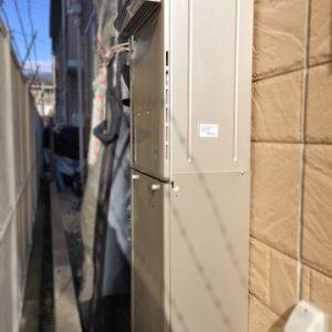 兵庫県西宮市K様 RVD-E2401AW2-1(A) リンナイ製エコジョーズ・ガス給湯暖房機への取替交換工事