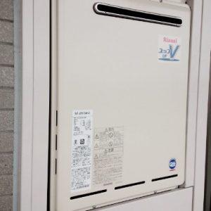 埼玉県鶴ヶ島市Y様 RUF-A2003SAW(A) リンナイ製ガスふろ給湯器への取替交換工事