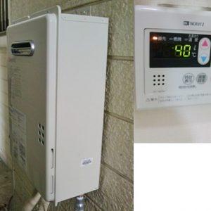 神奈川県横浜市H様 GQ-1639WS ノーリツ製ガス給湯器(給湯専用)への取替交換工事