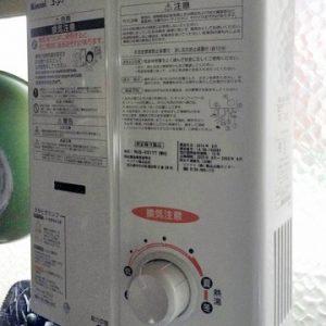 兵庫県西宮市N様 RUS-V51YT(WH) リンナイ製元止式小型湯沸器への取替交換工事