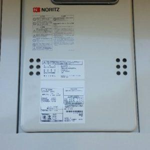 兵庫県宝塚市I様 GQ-2039WS ノーリツ製ガス給湯器(給湯専用)への取替交換工事
