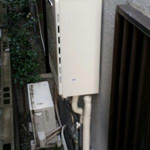兵庫県尼崎市H様 GT-2050AWX-2 BL ノーリツ製ガスふろ給湯器への取替交換工事