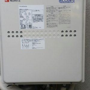 大阪府高槻市S様 GTH-C2449AWD BL ノーリツ製エコジョーズ・ガス温水暖房付ふろ給湯器への取替交換工事