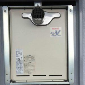 兵庫県尼崎市O様 RUF-A2000SAT(A) リンナイ製ガスふろ給湯器(PS延長前排気)への取替交換工事