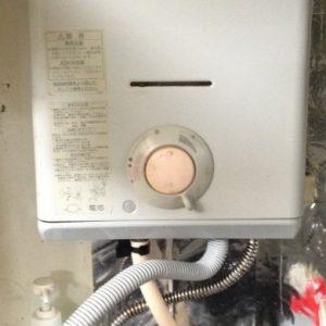 兵庫県尼崎市M様 GQ-520MW ノーリツ製元止式小型湯沸器への取替交換工事