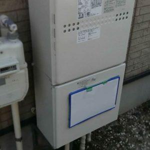 宮城県利府町S様 GTH-C2449AWD BL ノーリツ製エコジョーズ・ガス温水暖房付ふろ給湯器への取替交換工事
