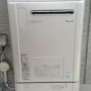 大阪府東大阪市T様 RVD-E2401AW2-1(A) リンナイ製エコジョーズ・ガス給湯暖房機への取替交換工事