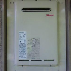 神奈川県横浜市N様 RUX-A2010W-E リンナイ製ガス給湯器(給湯専用)への取替交換工事